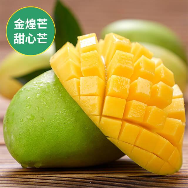 攀枝花金煌芒果 一级大芒果 个大爆甜 果园直供 精选好果 全国包邮 生鲜水果