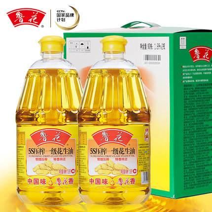 鲁花5S一级花生油1.8Lx2礼盒 食用油 厂家发货 品质保证 全国包邮