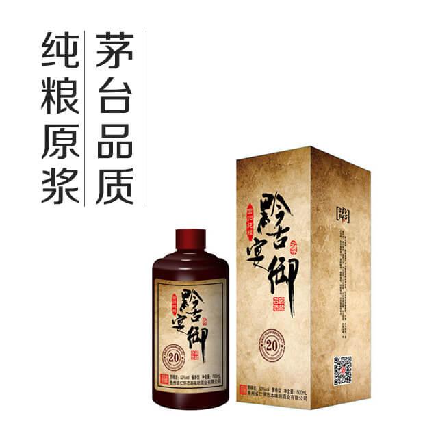 黔古宴御酒 茅台镇纯粮原浆酒 酱香型纯粮白酒 传统工艺窑藏老酒 500ml*6瓶