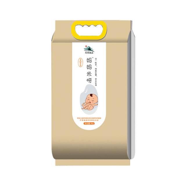 五常大米  五常水稻研究所直供 五常大米 稻花香4kg