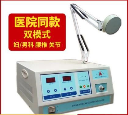 医用微波治疗仪WB-3100妇科炎症家用阴道多功能理疗仪机器
