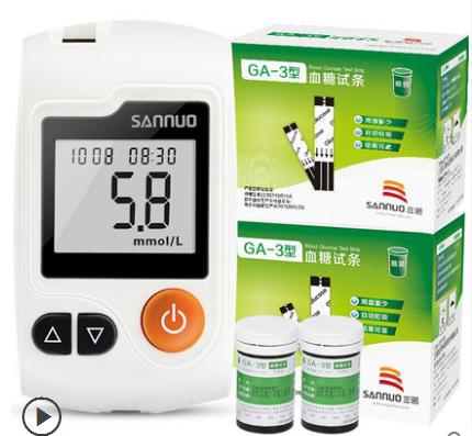 三诺血糖测试仪家用精准测血糖的仪器易准GA-3血糖仪血糖试纸医用